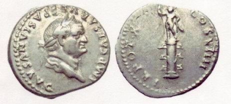 Atherton coin